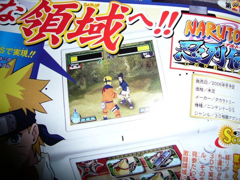 Naruto DS